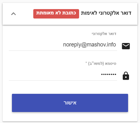 emailverify.PNG